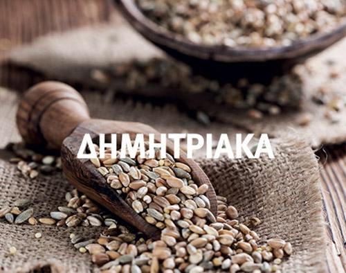 area07-11-dimitriaka-krikrisuperspoon-01